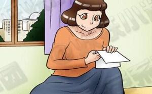 日本H邪恶少女漫画无翼鸟:妻子垫床脚让老婆挨着自己睡