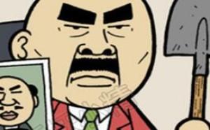 不知火舞邪恶漫画集:放心吧老板,一切交在我身上