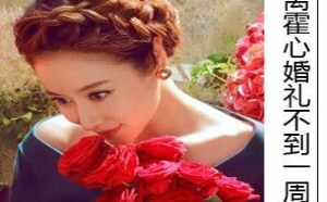 美容护肤:新娘子婚前一周应该如何保养才能容光焕发