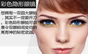 整容级别的化妆术 让美丽女人妆出来