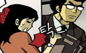 不知火舞邪恶漫画集:霸道总裁虐美女漫画图片