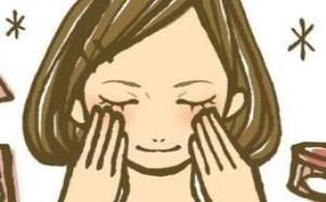 脸色暗黄无光泽怎么办?如可调理和保养