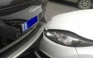 出现车辆追尾怎么划分责任
