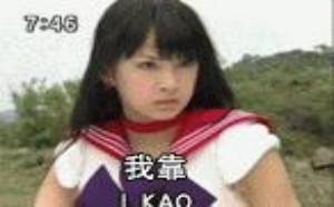 我靠!日本美少女写真集中营