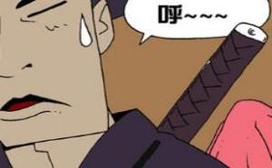 不知火舞邪恶漫画集:比光速还快的男人到底是喜还是忧