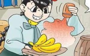 火辣火辣干起来才爽 原来老爷子好这口甘草香蕉