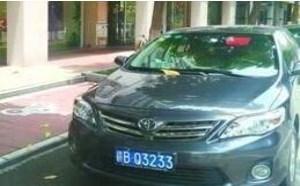 开车找不到停车位 老司机教你如何避免罚单?