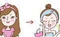 30岁左右的女人如何保养皮肤 正确的护肤步骤