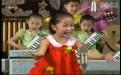 朝鲜小姑娘来逗你一乐:小朋友都笑了
