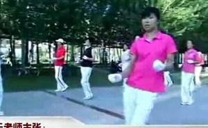 佳木斯快乐舞步健身操精华版全集