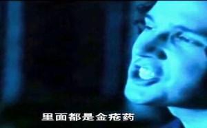 歪歌公社:爆笑改编狐狸叫《福利叫》 彻底放弃治疗