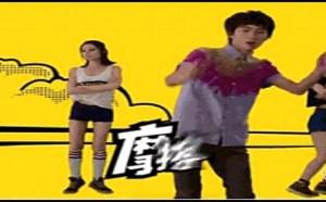 【逗逼说】川话逗比版《我的滑板鞋》爆红网络!!!