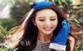 范冰冰舒淇佟丽娅开年写真大片 你最看好哪位明星
