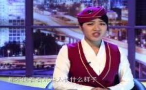韩国妹子逆天化妆术 5分钟电梯速成妆 小鸡炖蘑菇1-06