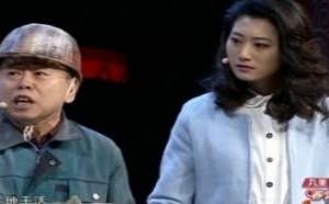 潘长江巩汉林欢乐喜剧人小《不是钱的事》
