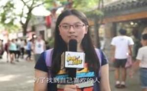 """赵薇瞪眼遭观众起诉 王杰教你""""人生为什么要努力"""" 1-14"""