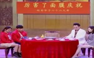 """""""鹿晗""""被黑搞笑小品《生日会》杨树林成为街道活"""