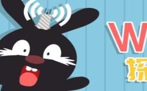 小心WiFi探针正在窃取你的个人信息 飞碟一分钟27